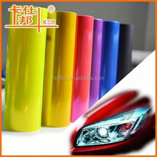 Logo/Badge, Auto headlight tint film