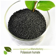 super potassium humus plus organic fertilizer