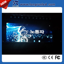 Volume manufacture factory promotion price 65536 pixels rowing led display