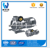 mini gear box/mini planetary gearbox