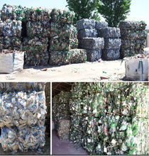PET Scrap Plastic Bottles