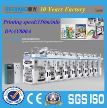 Used plastic film printing machine price for sale