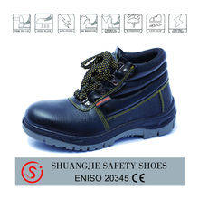 high quality safety shoes for ladies protective safety shoes waterproof work boots steel toe boots
