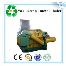 Y81F-2000 hydraulic aluminum press HMS packaging machine(High Quality)