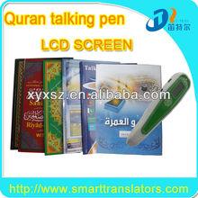 DIgital Quran read pen voice recording+digital holy al quran player in Arabic/French translation