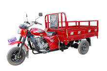 150CC mini truck cargo tricycle / 3 wheel motorcycle