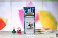 New design TPU milk bottle design silicone case for iphone 5 5s low price