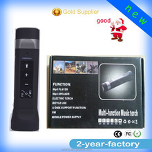 Promotional 2200mAH portable tf card power bank