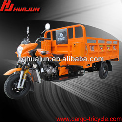 tricycle dump / motorized bicycle / cargo bike triciclos for sale