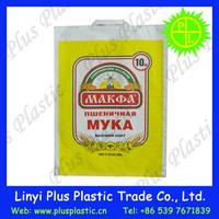 Plastic Rice bag, BOPP rice bag10kg