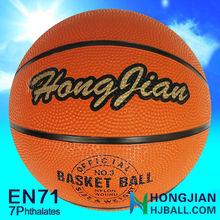 2015 NO.3 best rubber basketball strong