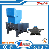 30HP PP/PE /ABS Plastic Film Crusher Machine /Plastic Film Crusher Machine Factory