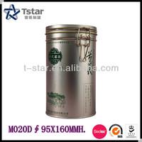 coffee storage metal tin box with hardware