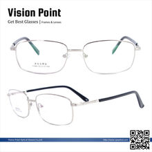 new trendy 2014 fashion reading glasses