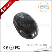 Latest Price $0.58 Normal Size Computer Mouse With USB Plug & Play free driver