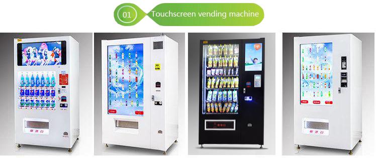 vending machine money reader