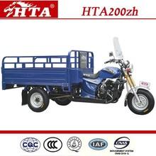 HTA Tricycle-200cc 3 wheel Motorcycle(HTA200ZH)