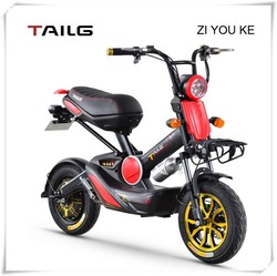 mini electric scooter 450w sport dirt bike for sales tailg elecric motorcycle ZIYOUKE