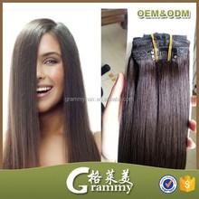 hot new product 2015 brazilian virgin hair products human hair piece human hair clip in