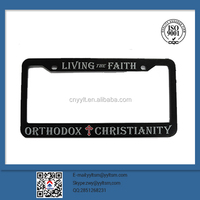 USA standard motorcycle License Plate Frame in Chinese Market
