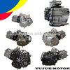 110cc cheap wholesale motorcycle parts