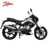 New Design Mini 70CC Racing Motorcycle Cheap 70cc Motorcycles 70cc Sports bike For Kids For Kids For Sale Pterosaur70