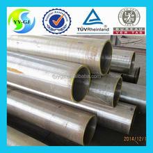 T22 alloy steel pipe,alloy steel tube