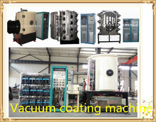 PVD coating machine/plant