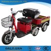 electric cargo three wheel motorcycle three wheel mini car