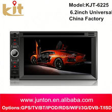 lastest items car multimedia player STEREO with gps,wifi,3g,dvr optional
