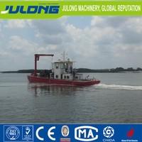 300hp work boat for dredging dredger