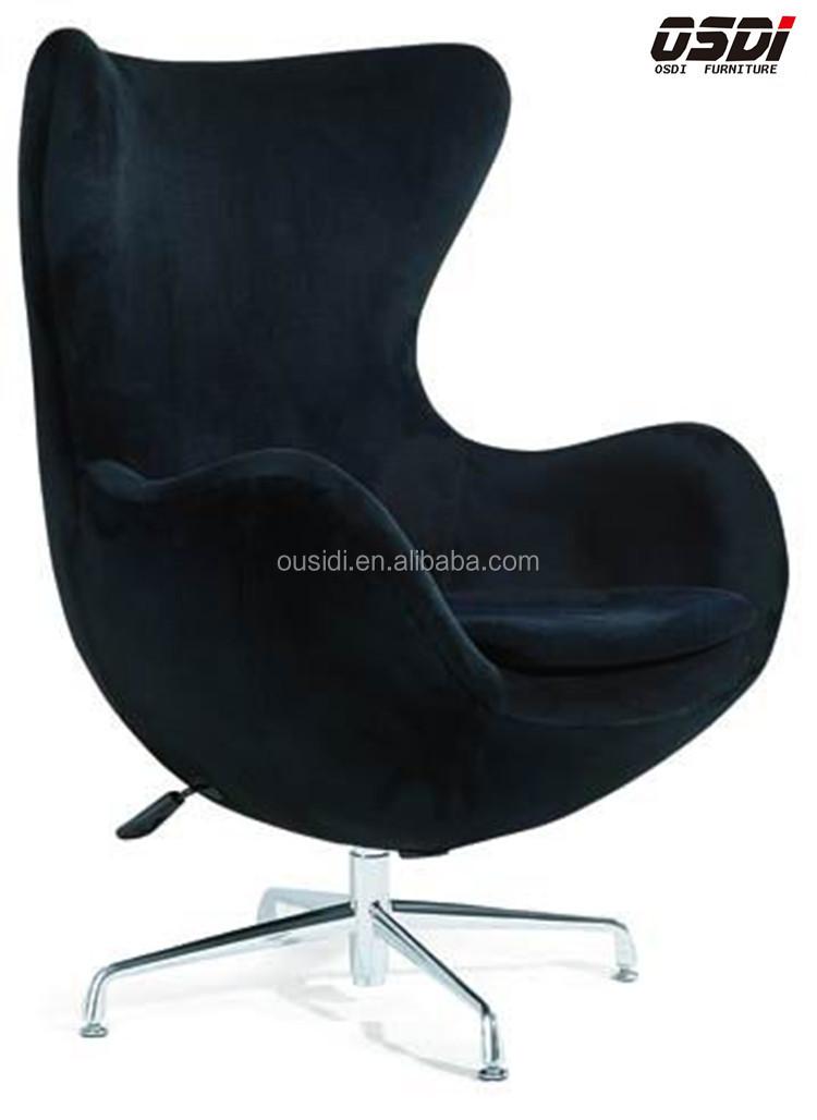 Modern design home furniture ikea egg chair h026