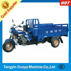 200CC-300CC Henan three wheel motorcycles Hot sale in 2015