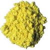 Fresh lemon yellow powder pigment natural powder