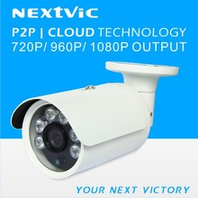 1.0/ 1.3/ 2.0MP IP Bullet Camera/ P2P/ Cloud/ Plug & Play/ Water Proof/ Security/ CCTV/ ONVIF/ Free CMS