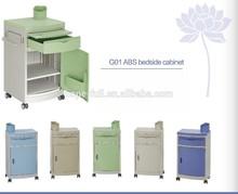 HOPEFULL Brand used hospital cabinets with wheels