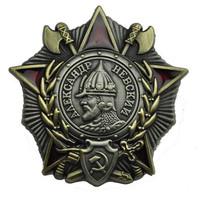 custom metal russian military badge