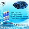 High Modulus Water Resistant Silicone Construction Adhesives
