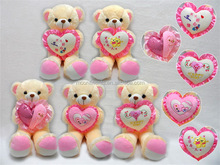 23.5 inch hold heart bear with embroidered words Plush animal toys