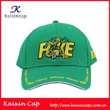 wholesale custom embroidery baseball cap/hat