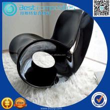 BST Composite materials high quality FRP furniture,Glass fiber reinforced plastic rocking chair