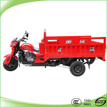 water cooling lifan engine tri motorcycle