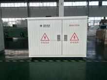 waterproof 3 phase fiberglass enclosure distribution cabinet