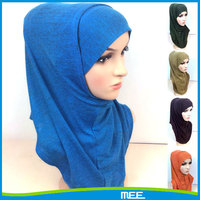 hot alibaba hijab shop