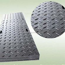 temporary hdpe plastic truck road mat/ground protection mat