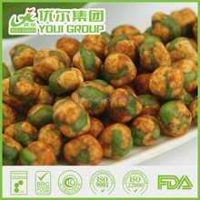 Fried BBQ Marrowfat Green Peas