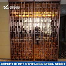 Customized stainless steel home/office/holtel room divider made in China