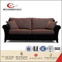 Star Hotel Sofa Set
