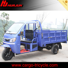 Lifan engine 300cc tricycle/Cabin passenger seats 3 wheel tricycle for sale