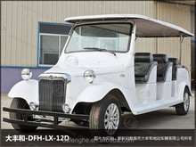 chinese classic electric car